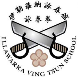 Illawarra Ving Tsun School